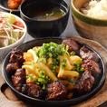 【甘太郎食堂はじめました】ビーフカットステーキ、中落ちカルビ、ホッケ焼き、唐揚げなど定食8メニューをご用意!お食事だけのご利用にも是非♪