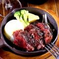 料理メニュー写真赤身ステーキ