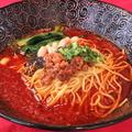 料理メニュー写真本格坦々麺