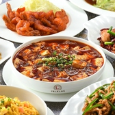 中国大明火鍋城のおすすめ料理2