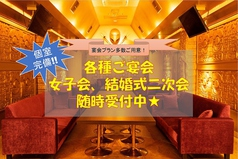 キングムー KING XMHU 最上階 インティコリの写真