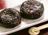 鶴丸 松江のおすすめ料理3