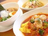 kitchen OMUHICO 滋賀のグルメ