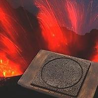 桜島溶岩プレート