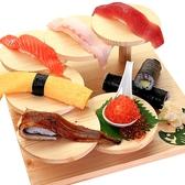 海鮮館 どてっぺんのおすすめ料理2