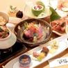 旬彩和食 口福のおすすめポイント3