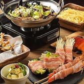熟成魚×野菜串 和食バル 知多 ゆるり