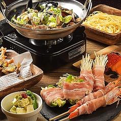 熟成魚×野菜串 和食バル 知多 ゆるりの写真