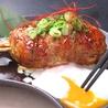 炭火焼鳥と厳選魚介 鶏ととのおすすめポイント1