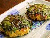 味処 あさみのおすすめ料理2