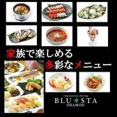 炭火焼肉 ブルスタ 新発寒店のおすすめ料理2