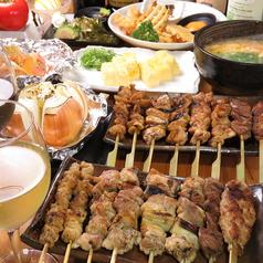 りんぐ JR六甲道店のおすすめ料理1