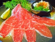 焼肉亭 北鈴蘭台店のおすすめ料理1