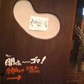 JR琵琶湖線「瀬田駅」徒歩1分♪総席数95席!少人数から大人数の宴会までおまかせください!