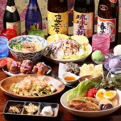 沖縄食堂 シーサーズ 水戸の写真