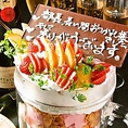 ★誕生日・記念日★特製BIGピッチャーパフェ&花束で、3500円コース・単品パフェは1つ2200円でございます。お祝い♪誕生日や記念日はもちろん、すべてのお祝いに♪主役も大喜びのサプライズ!ぜひ、地鶏坊主で!サプライズ演出などはスタッフが全力でお手伝い致します。大切な記念日は最高の記憶に残るひと時にしましょう☆