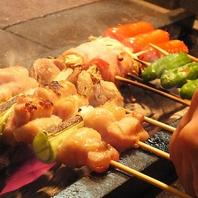 【備長炭】新鮮な鶏肉を使用した串焼き各種