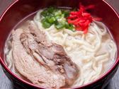 沖縄料理 かなでちのおすすめ料理3
