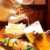京都酒場 AKAMARU 赤まるのおすすめ料理3