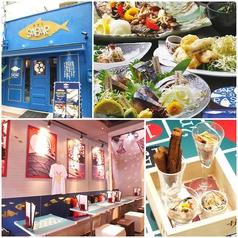 とろさば料理専門店 SABAR 大阪梅田 中津店の写真