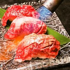 肉もと食堂のおすすめ料理1
