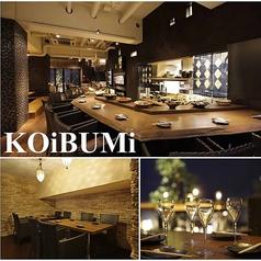 KOiBUMi コイブミの写真