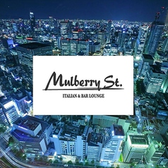 Mulberry Stの写真