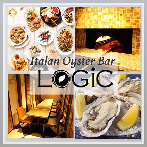 新鮮な牡蠣を毎日仕入れ、石窯ナポリピッツァにもこだわる個室の本格イタリアン