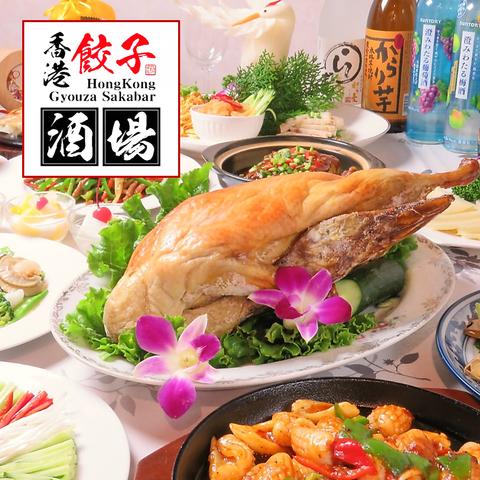 下北沢駅チカ!本格香港料理を食べるならココ★あっつあつのお料理を召し上がれ!