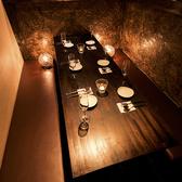 カップルやご夫婦でのご利用にもオススメの2名様用個室も有り。ゆったりとしたお食事使いや大切な記念日にもご利用下さい。少人数の女子会や中規模の宴会にも最適◎