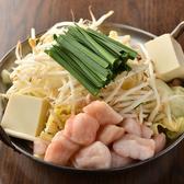 巻きの助 飯田橋店のおすすめ料理2