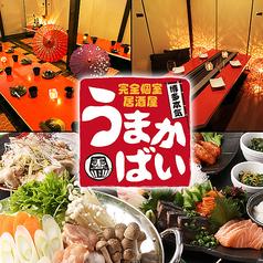 大阪府の郷土料理・ご当地グルメ