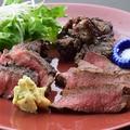 料理メニュー写真極上ステーキ3種の盛合せ