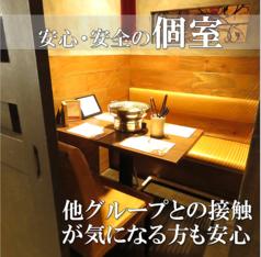 【テーブル個室】4名様×3部屋!プライベート空間を演出し、記念日・デートなどにオススメ♪