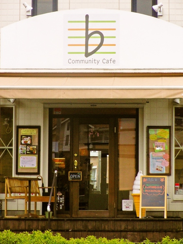 Community Cafe ♭