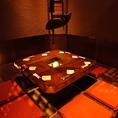 囲炉裏を囲むようなスタイルの個室。人気の個室です。