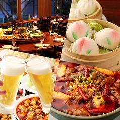 中華厨房 豊源 とよげんの写真