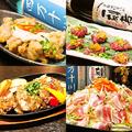 料理メニュー写真赤字覚悟!!お肉のカルテット☆
