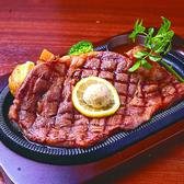 国産牛ステーキ ハンバーグ スエヒロ館 高津店のおすすめ料理2