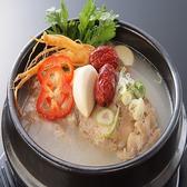 韓国料理 千ちゃんのおすすめ料理3