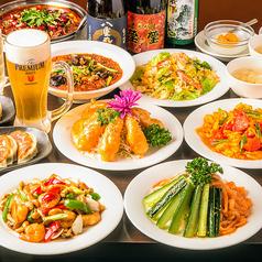 中国料理 瑩瑩の画像