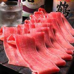 黒豚専門店 串焼き居酒屋 達磨 だるまのおすすめ料理1