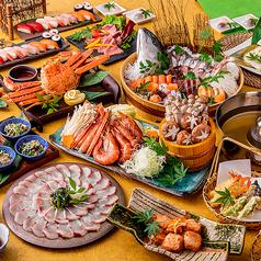 個室居酒屋 博多まんまる鶏 江坂店のコース写真