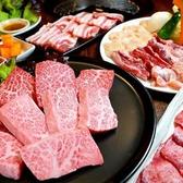 焼肉 炙り亭のおすすめ料理2