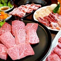 炙り亭 焼肉のおすすめ料理1