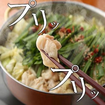 かんべえ 川崎本店のおすすめ料理1