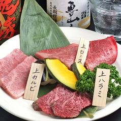 和牛焼肉 牛正のおすすめ料理1