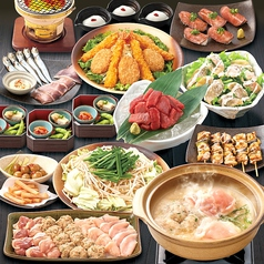 わたみん家 長崎銅座店のおすすめ料理1