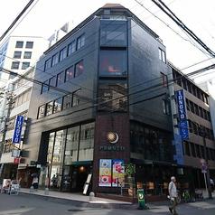 プロント PRONTO CAFFE&BAR カフェ&バー 安土町店の雰囲気1