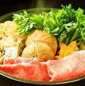 じゃのめや 横浜のおすすめ料理2